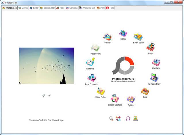 Animated GIF Emails-photoscape-screenshot